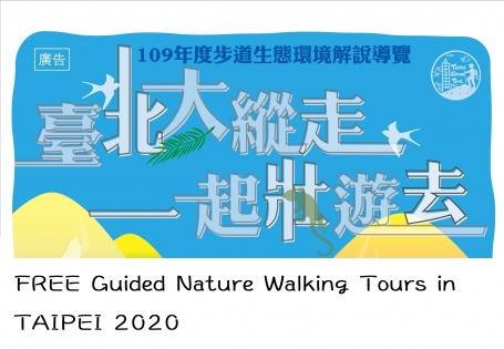 2020 Free Guided Nature Walking Tours in Taipei