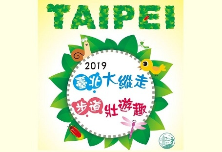 2019 Free Guided Nature Walking Tours in Taipei